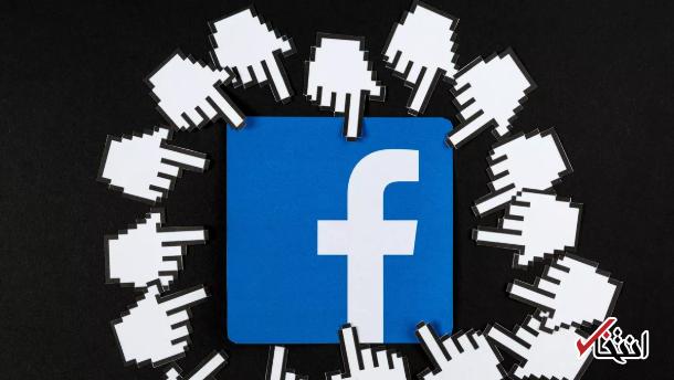 فیس بوک در جستجوی جاسوسان خارجی است!