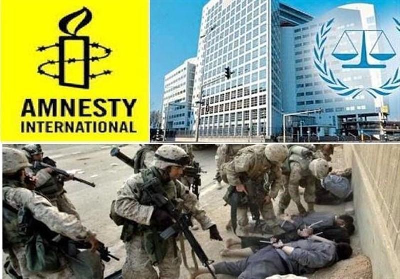 انتقاد عفو بین الملل از مخالفت دادگاه لاهه با آنالیز جنایات جنگی آمریکا در افغانستان