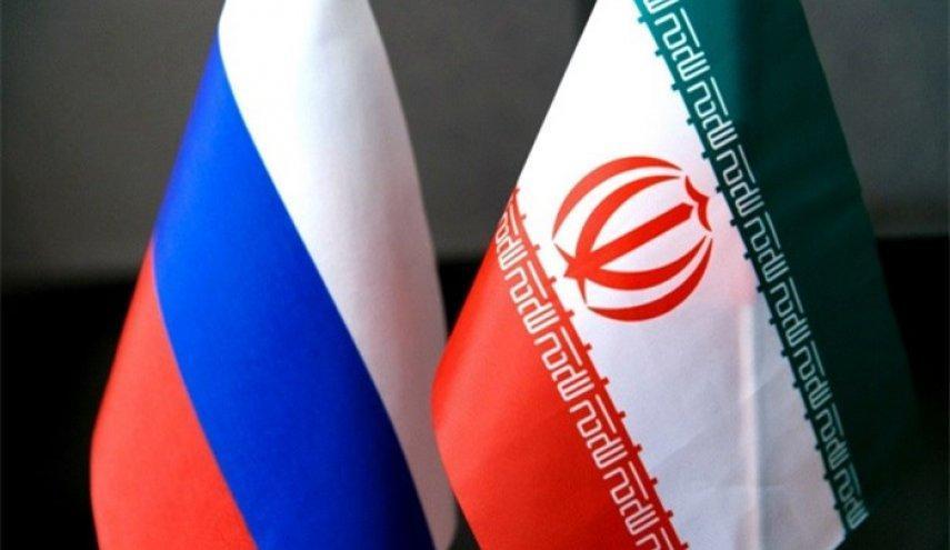 دومین فراخوان طرح های پژوهشی مشترک ایران و روسیه منتشر شد
