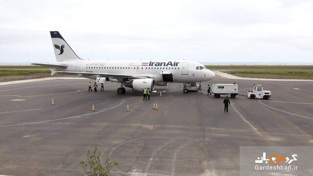 ورود ایرباس پس از 52 سال به فرودگاه رامسر